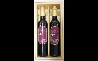 ☆GARNET紅さやかワイン 500ml×2本セット 寄附金額25,000円 イメージ