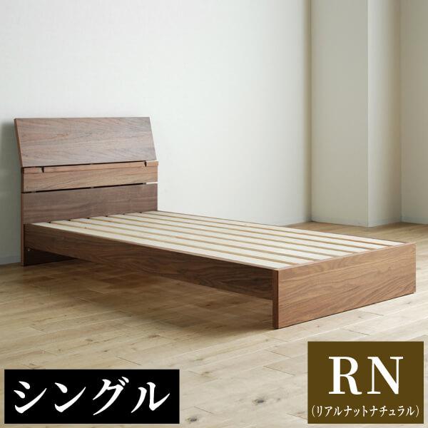 オウル シングルベッド 板ヘッド S-RN×フレーム イメージ
