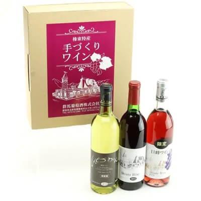 しんとうワイナリー人気ワイン3本セット