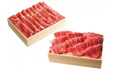 3位:山形牛(東根産)もも食べつくしセット 寄附金額 40,000円 (東根市)