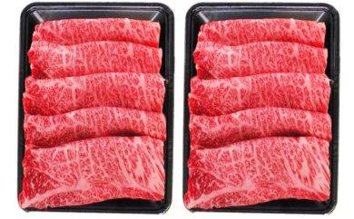 1位:すき焼き用山形牛(ひがしね産)Cセット 寄附金額 20,000円 (東根市)