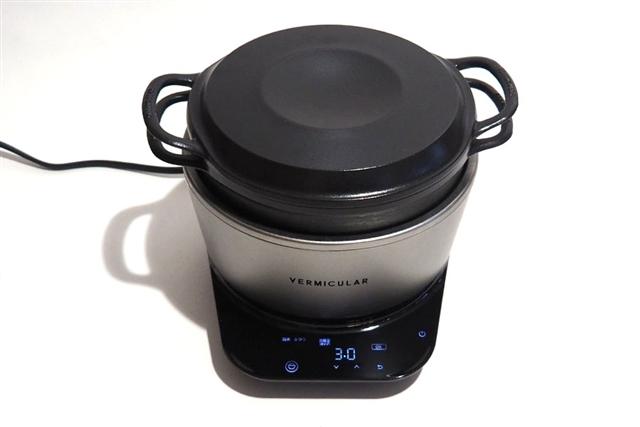 ふるさと納税でバーミキュラの炊飯器がもらえる自治体