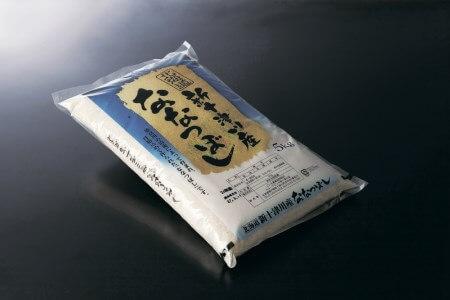 ななつぼし(精米) 定期便(15kg×5回) 寄附金額100,000円 イメージ