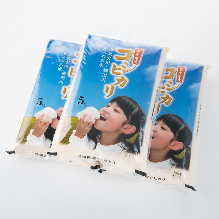 ブランド米の返礼品