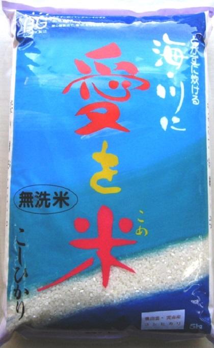 米 無洗米 定期 BG無洗米コシヒカリ5kg×6ヵ月定期便  寄附金額 40,000円(島根県安来市)