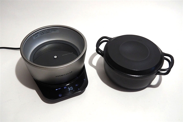 ふるさと納税でバーミキュラの炊飯器が貰える自治体-2