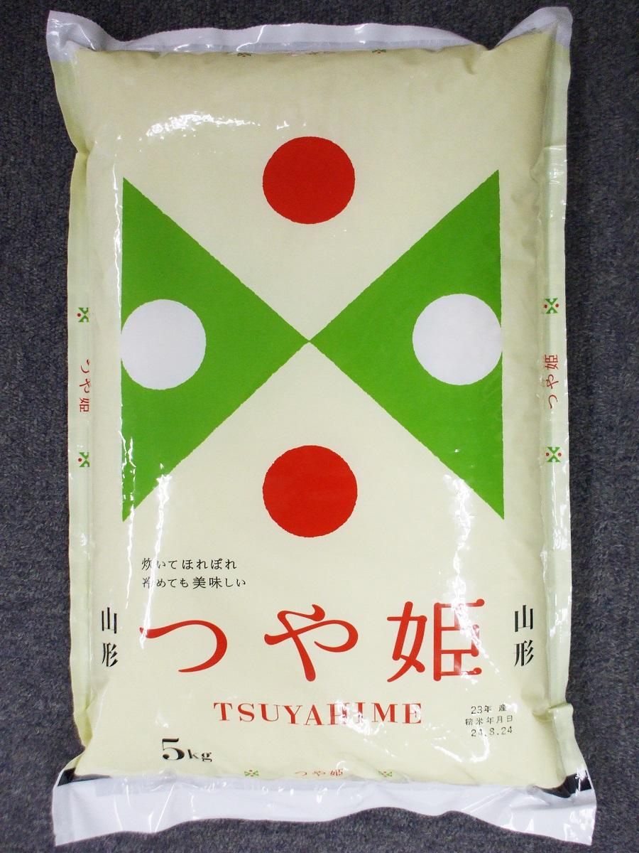 【10ヶ月連続】山形県産 つや姫5kg×10回