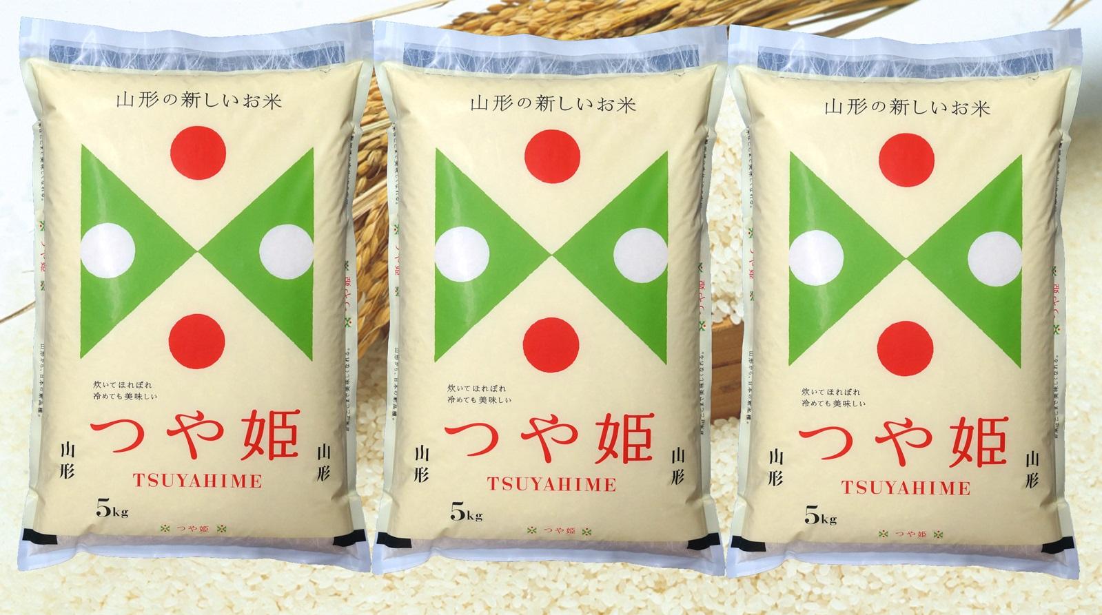 平成29年度産米 つや姫15kg 寄附金額10,000円