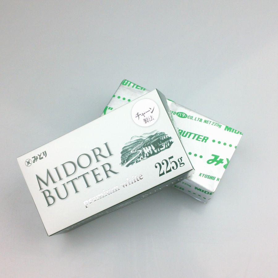 みどりバター詰め合わせ 寄附金額10,000円