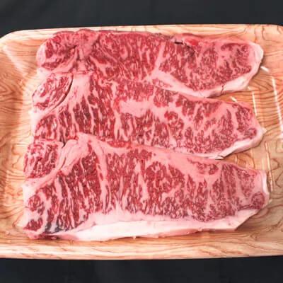 飛騨牛サーロインステーキ(180g×3) 寄附金額20,000円 イメージ