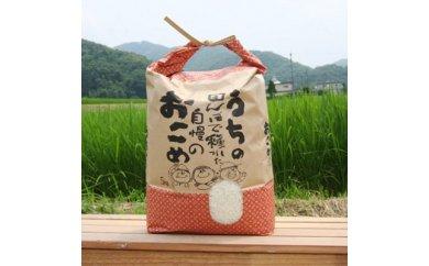特別栽培米 精米5kg 5,000円寄附(兵庫県上郡町)