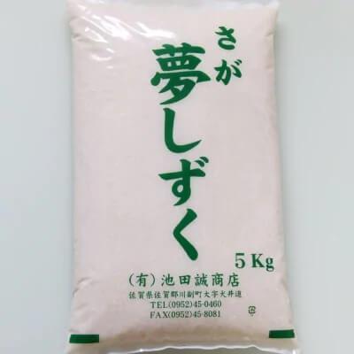 佐賀県産夢しずく5kg イメージ