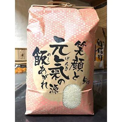 長野県産 あきたこまち 5kg イメージ