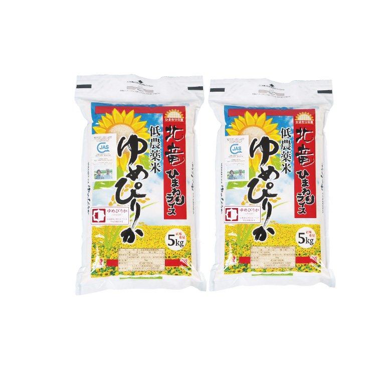 ゆめぴりか 低農薬米 寄附金額10,000円(北海道 北竜町)