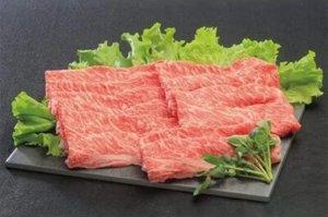 還元率67% 『都城産宮崎牛』モモ・ウデスライス 400g×2P
