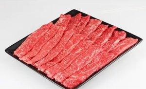 還元率93% 佐賀県産黒毛和牛すき焼きしゃぶしゃぶ用800g