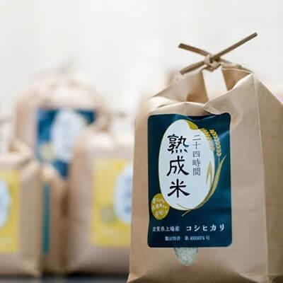 唐津上場産コシヒカリ 10kg(5kg×2) 寄附金額10,000円 イメージ