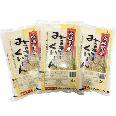 茨城県稲敷市産ミルキークイーン15kg(5kg×3) 寄附金額12,000円 イメージ
