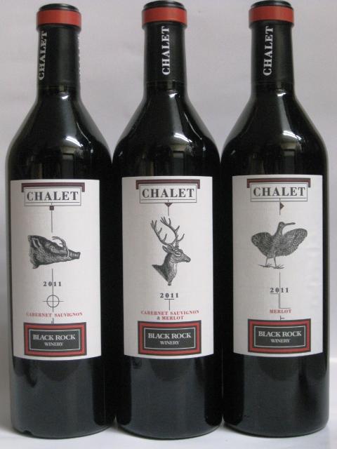 ブルガリアワイン(赤)3本セット 寄附金額10,000円