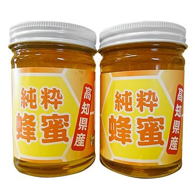 高知のお山の蜂蜜「百花ハチミツ」2本セット 寄附金額5,000円 (高知県香美市)