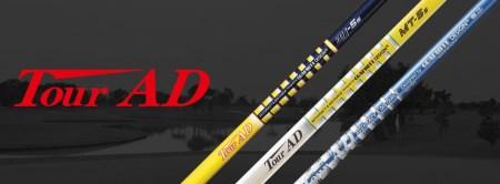 グラファイトデザイン社製ウッドシャフト TOUR-ADシリーズ シャフト交換 寄附金額100,000円