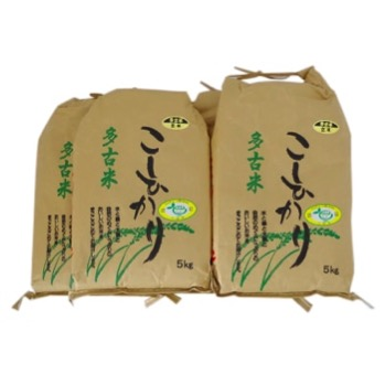 特別栽培米コシヒカリ多古米 玄米20kg 寄付金額27,000円 (千葉県多古町)