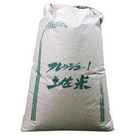 高知こしひかり玄米30kg 寄付金額22,000円(高知県芸西村)