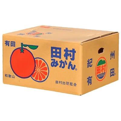 田村みかん/特選ギフト品10kg【Mサイズ】赤秀/紀伊国屋文左衛門本舗