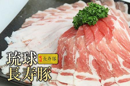 【琉球長寿豚】食べ比べセット 2kg 寄附金額30,000円 イメージ