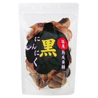 国産熟成発酵黒にんにく 200g×5 寄付金額10,000円 (高知県香美市)