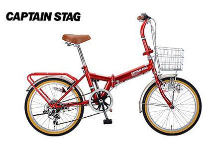 キャプテンスタッグ 20インチ折りたたみ自転車 シャイニーレッド イメージ