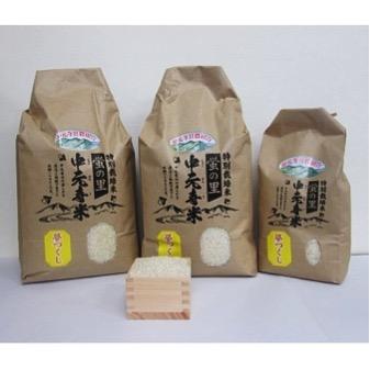 特別栽培米お米セット 玄米13kg寄付金額10,000円 (福岡県添田町)