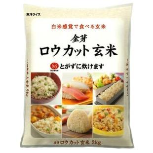 金芽ロウカット玄米(無洗米)6kg 国内産100% 寄付金額10,000円(和歌山県湯浅町)