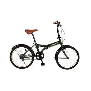 折りたたみ自転車 ルノーFDB20 寄附金額60,000円 (鹿児島県南種子町)