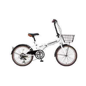 折りたたみ自転車 フォルクスワーゲン 20インチ折畳(6S) 寄附金額70,000円 (鹿児島県南種子町)