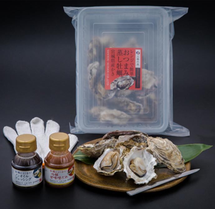 お好み牡蠣セット 寄附金額50,000円 (宮城県石巻市)-2