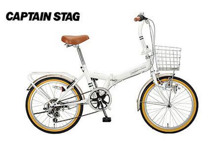 キャプテンスタッグ 20インチ折りたたみ自転車 パールホワイト イメージ