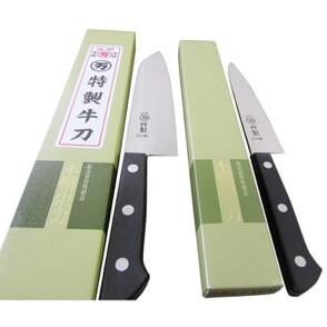 手づくり 特製 本職用 「牛刀」と「牛刀(ペティナイフ)」