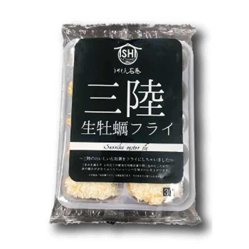 三陸生牡蠣フライ 寄附金額20,000円 (宮城県石巻市)-2