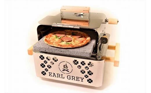 アールグレイ 『燻製・ピザ窯用ユニット』 + 『卓上BBQコンロ 囲炉裏Ⅱ』のセット イメージ