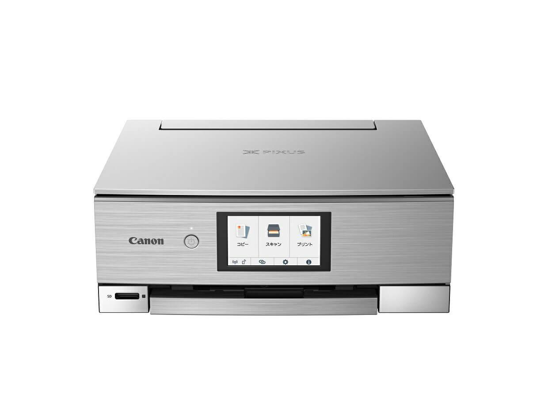 キヤノン インクジェット複合機 PIXUS XK60 イメージ