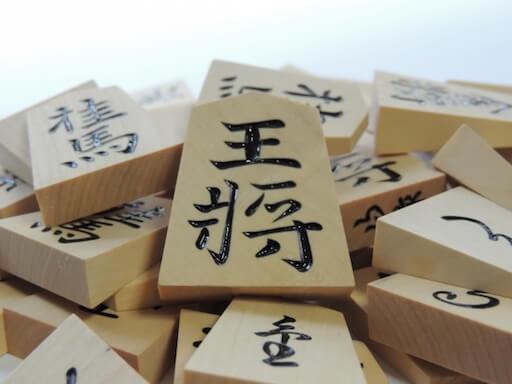 将棋駒 寄付金額250,000円(山形県天童市)