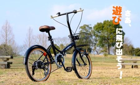 パームブレーキバー付き自転車(折り畳み) マットブラック 寄付金額150,000円(佐賀県小城市)