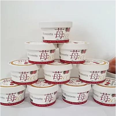 農園特製イチゴのアイスクリーム10個セット 寄附金額10,000円(佐賀県江北町)