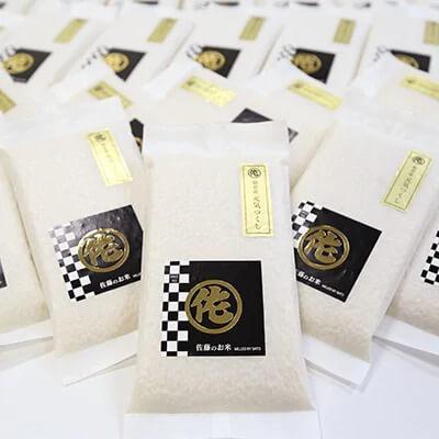 無洗米真空パック2合入り35袋セット(1袋300g)