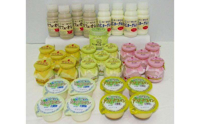 【2位】高千穂牧場乳製品セット 寄附金額10,000円(宮崎県都城市)