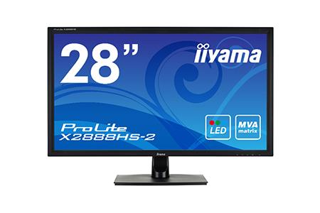 28型Ultra HD 4K2K(対応解像度3840×2160)液晶ディスプレイ「iiyama ProLite B2875UHSU」 寄附金額 170,000円