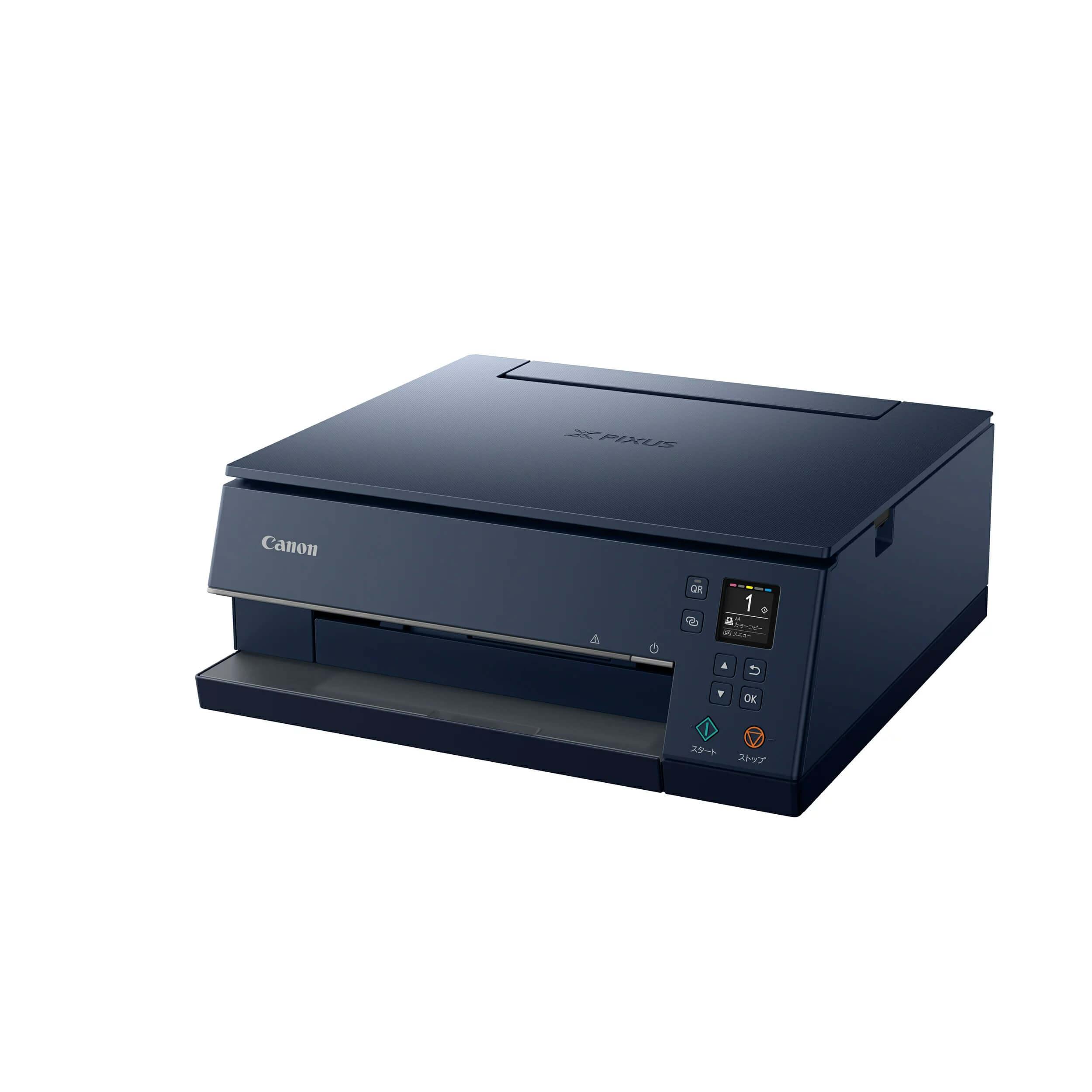 キヤノン インクジェット複合機 PIXUS TS7430(ネイビー) イメージ