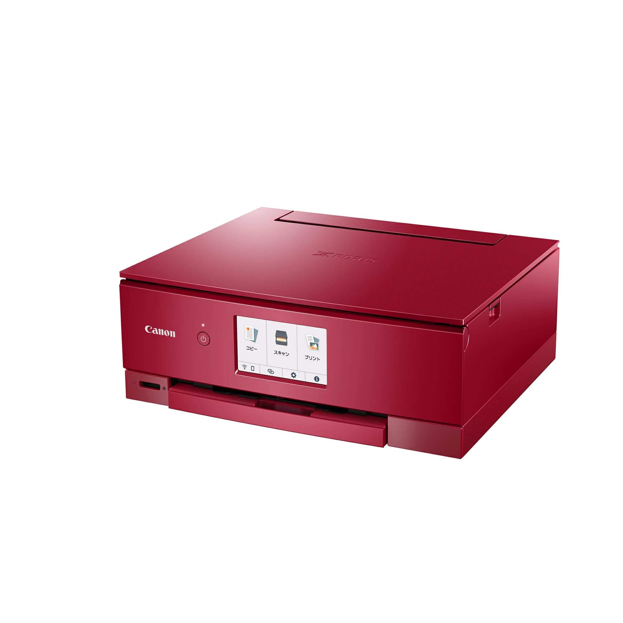 キヤノン インクジェット複合機 PIXUS TS8430(レッド)