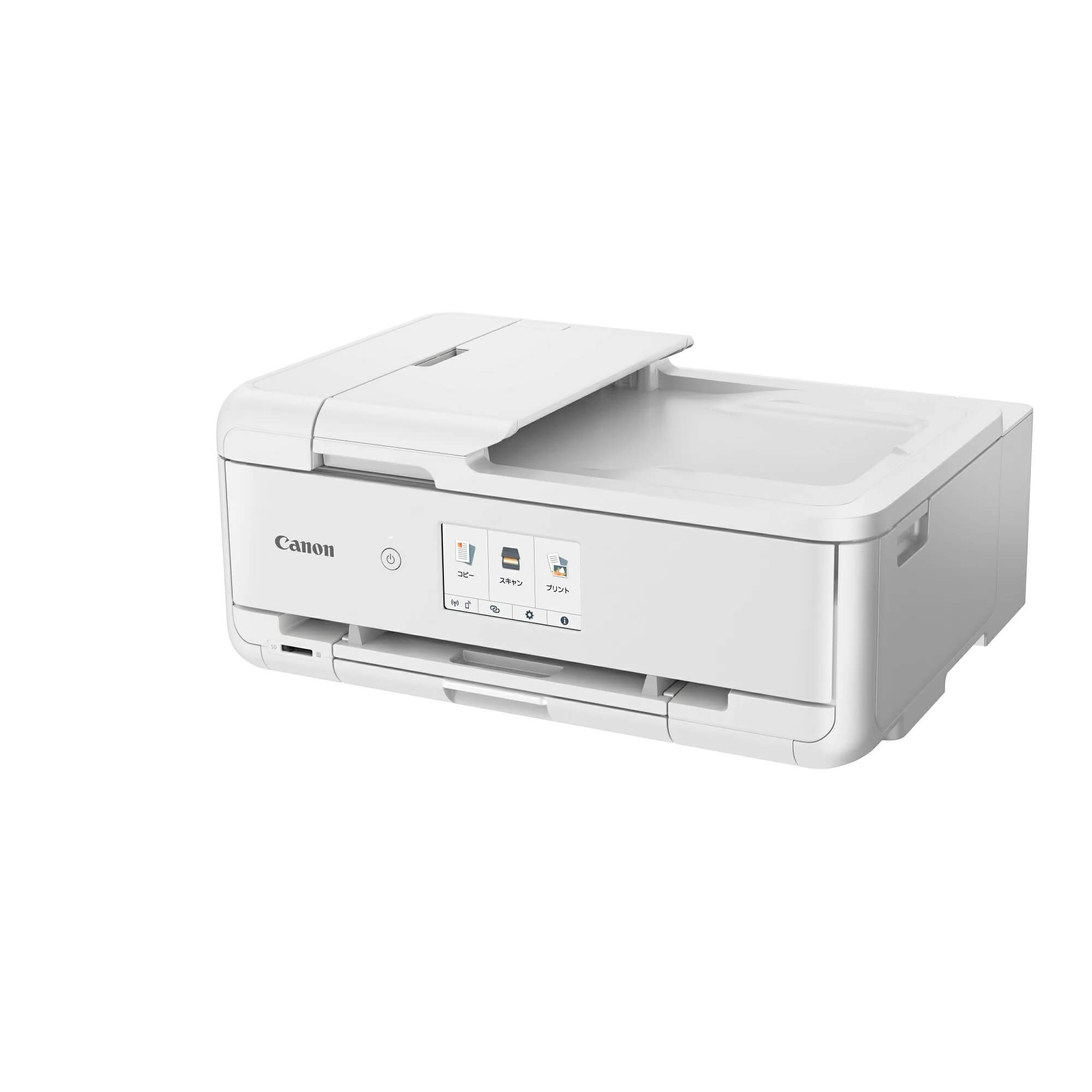 キヤノン インクジェット複合機 PIXUS TR9530(ホワイト) イメージ